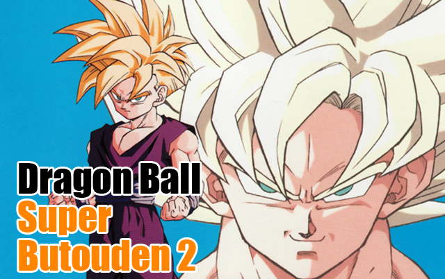 image-a-la-une-dragon-ball-super-butouden