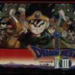 Dragon Quest III au coeur de cette polémique