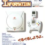 le-nintendo-64-disk-drive-001