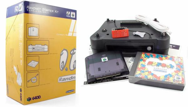 le-nintendo-64-disk-drive-006