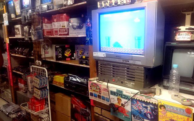 Bienvenue au royaume des consoles et jeux oubliées