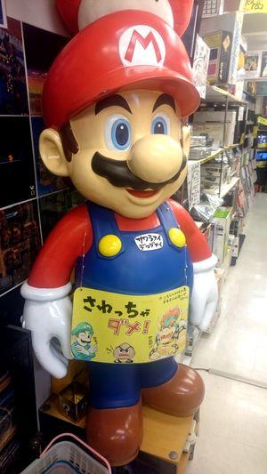 Mario n'est pas que la mascotte de Nintendo: il est aussi l'emblème de Super Potato!